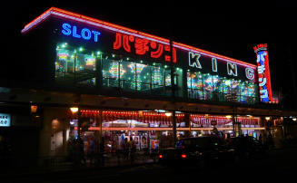 Pachinko - The Slots of Japan