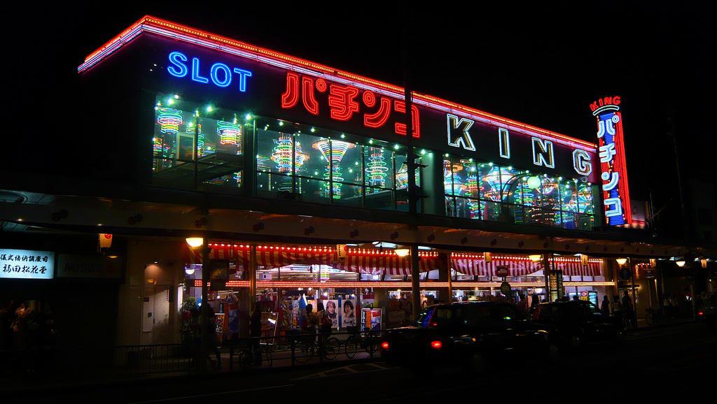 Pachinko - The Slots of Japan